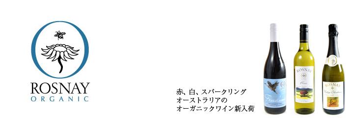 �������ȥ�ꥢ�Υ������˥å��磻��ROSNY����