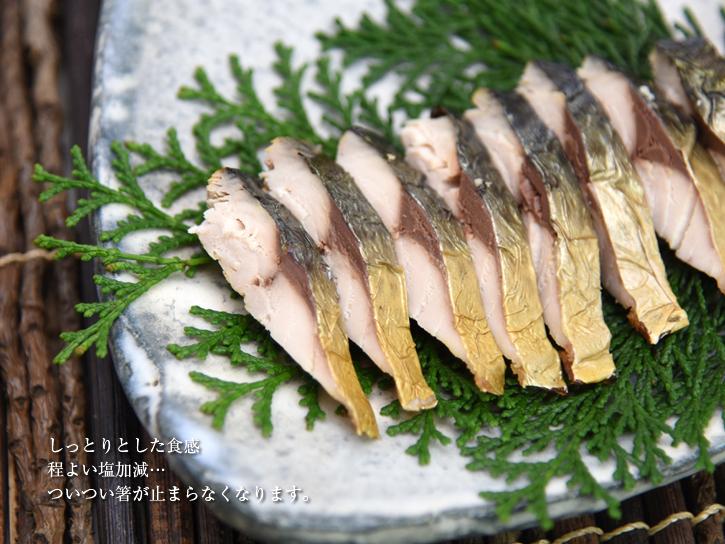 塩焼鯖のもりつけ