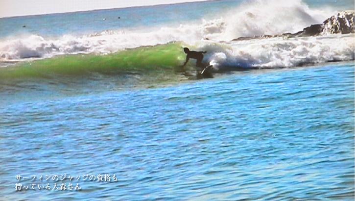 サーフィンをする大森さん