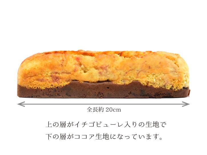パウンドケーキの大きさは約20cm