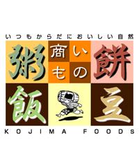 """コジマフーズ"""""""