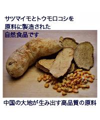 クエン酸の原料