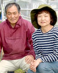 工藤さん夫妻の写真