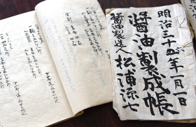 松合食品 ヤマア 天然醸造 丸大豆しょうゆ(こいくち)1800ml