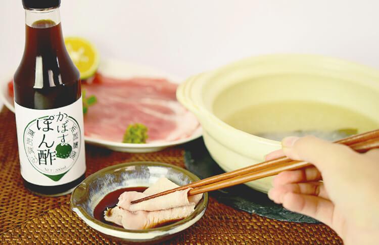 かぼすポン酢200ml(自然栽培原料・天然醸造しょうゆ使用)