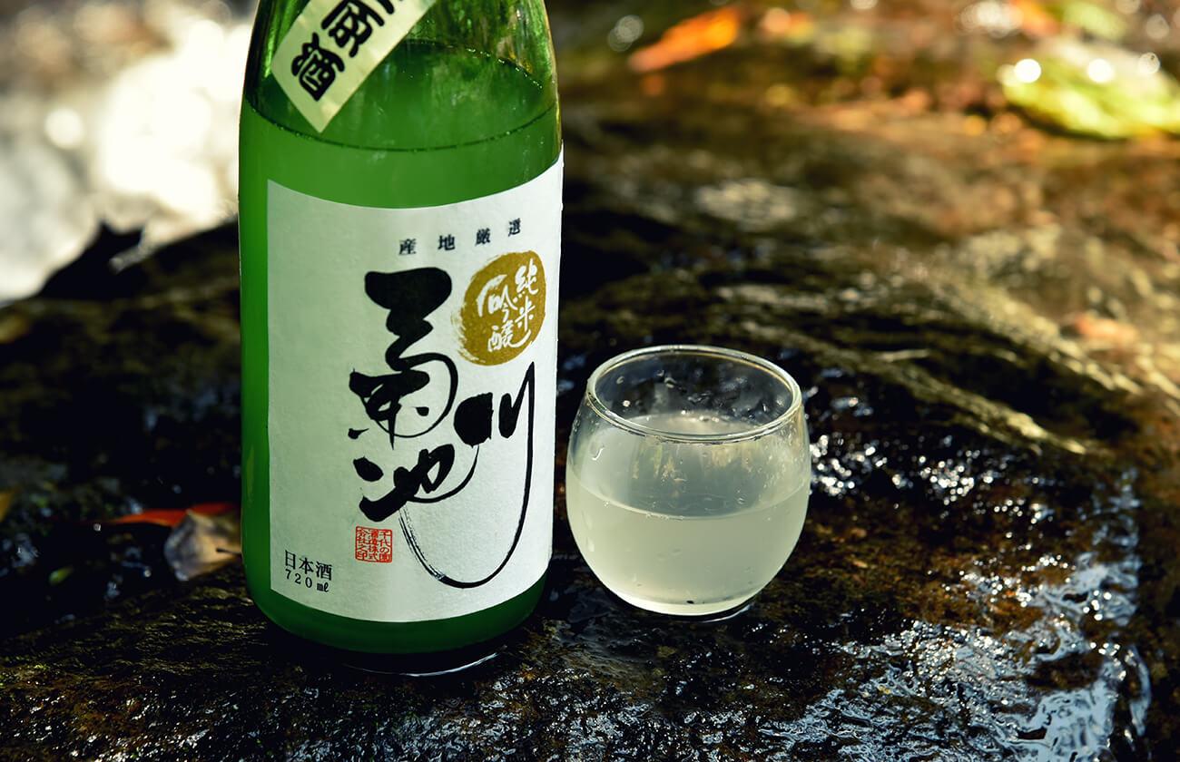 無濾過生原酒 純米吟醸「菊池川」 槽(ふね )しぼり