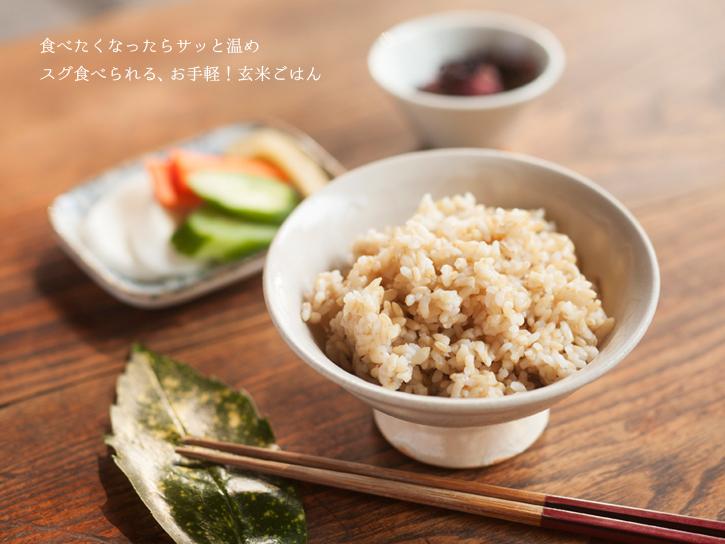 お茶碗に盛った玄米ごはん
