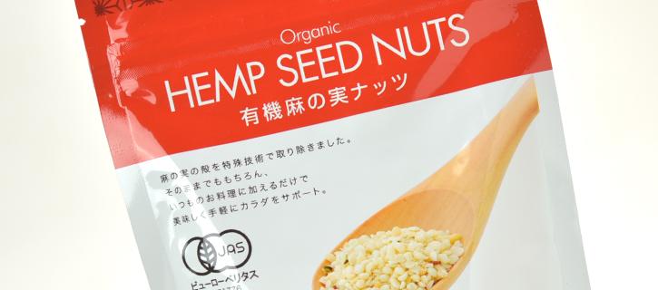 有機麻の実ナッツのパッケージ