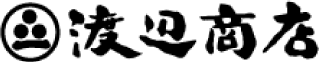 有限会社渡辺商店